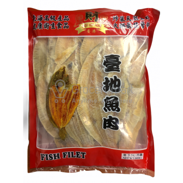 Dried Sole Fish Meat Thin...
