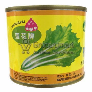 Pickled Cabbage 罐头菜心